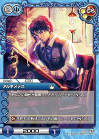card_L_1_130