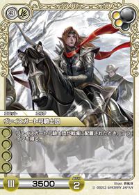 card_L_1_002