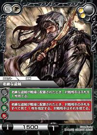 card_L_1_118