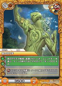 card_L_1_050
