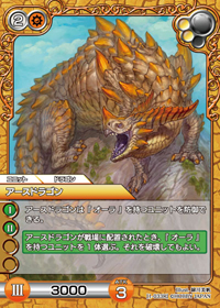 card_L_1_033