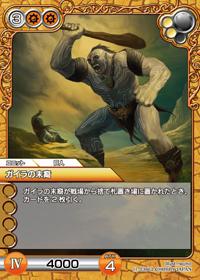 card_L_1_036