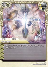 card_L_1_024