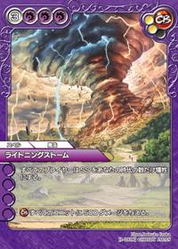 card_L_1_091