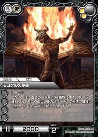 card_L_1_114