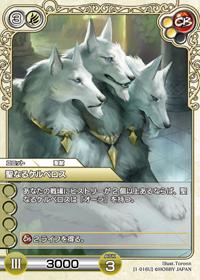 card_L_1_016
