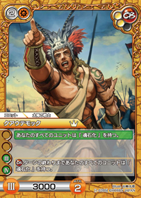 card_L_1_039