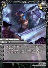 card_L_1_120