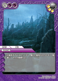 card_L_1_090