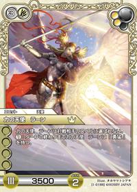 card_L_1_018