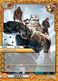 card_L_1_054