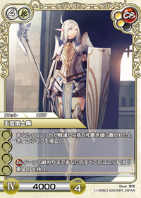card_L_1_006