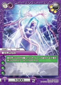 card_L_1_067