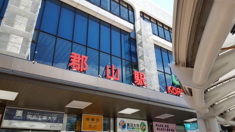 福島県郡山市でdocomo PREMIUM 4Gを確認