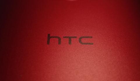HTC10 HTV32を購入