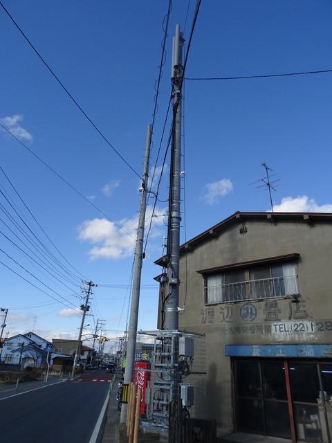 福島県でKDDIのBand28対応基地局を発見