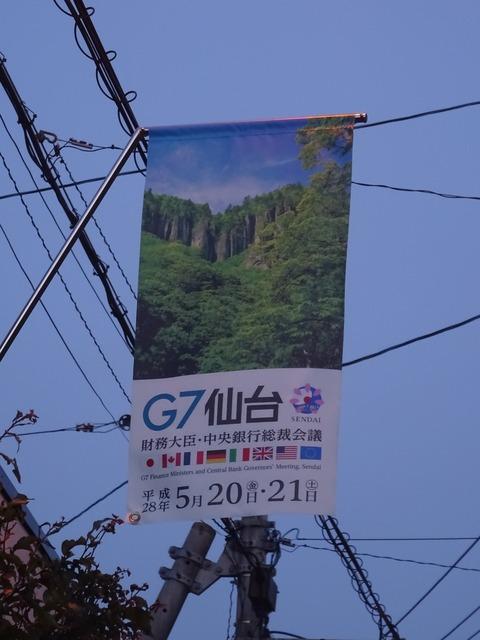 docomo 1.7GHz帯(LTE Band3)を宮城県で確認