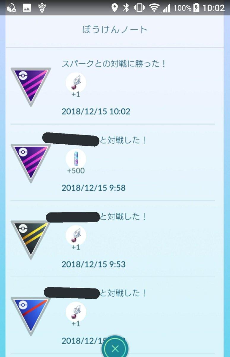 の ポケモン 石 イッシュ