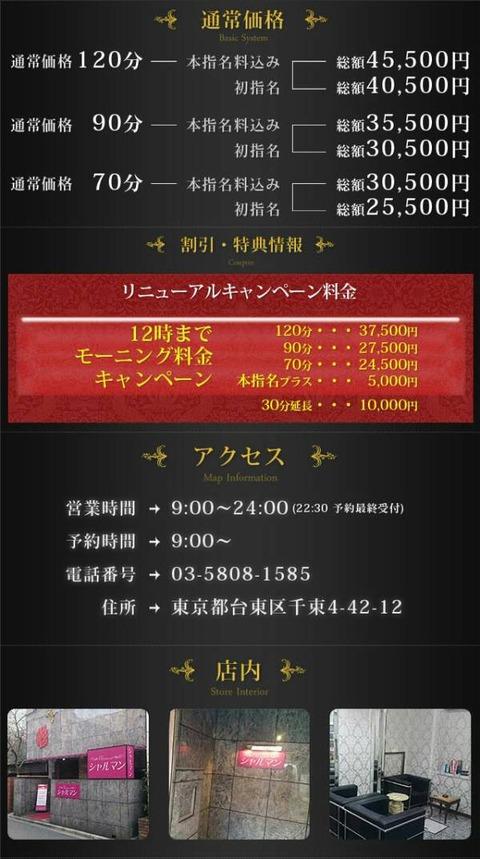b259022f-1.jpeg