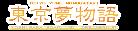 logo-2-138x31.png