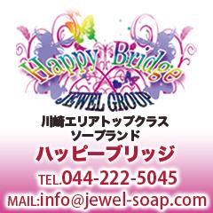 20140901102041_logo-1.jpeg