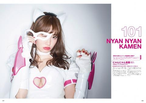 Oricon_2072000_1.jpeg