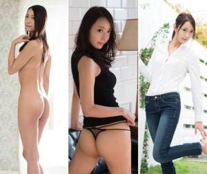Akiba_Akane_jpg-300x252.jpeg