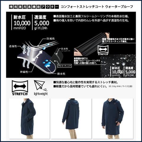 hiranosanngyoplain_01821_1