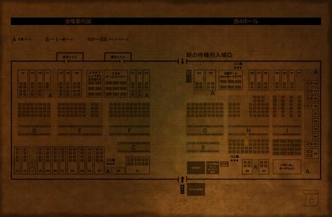 GM2014s_Map_PlanE_2