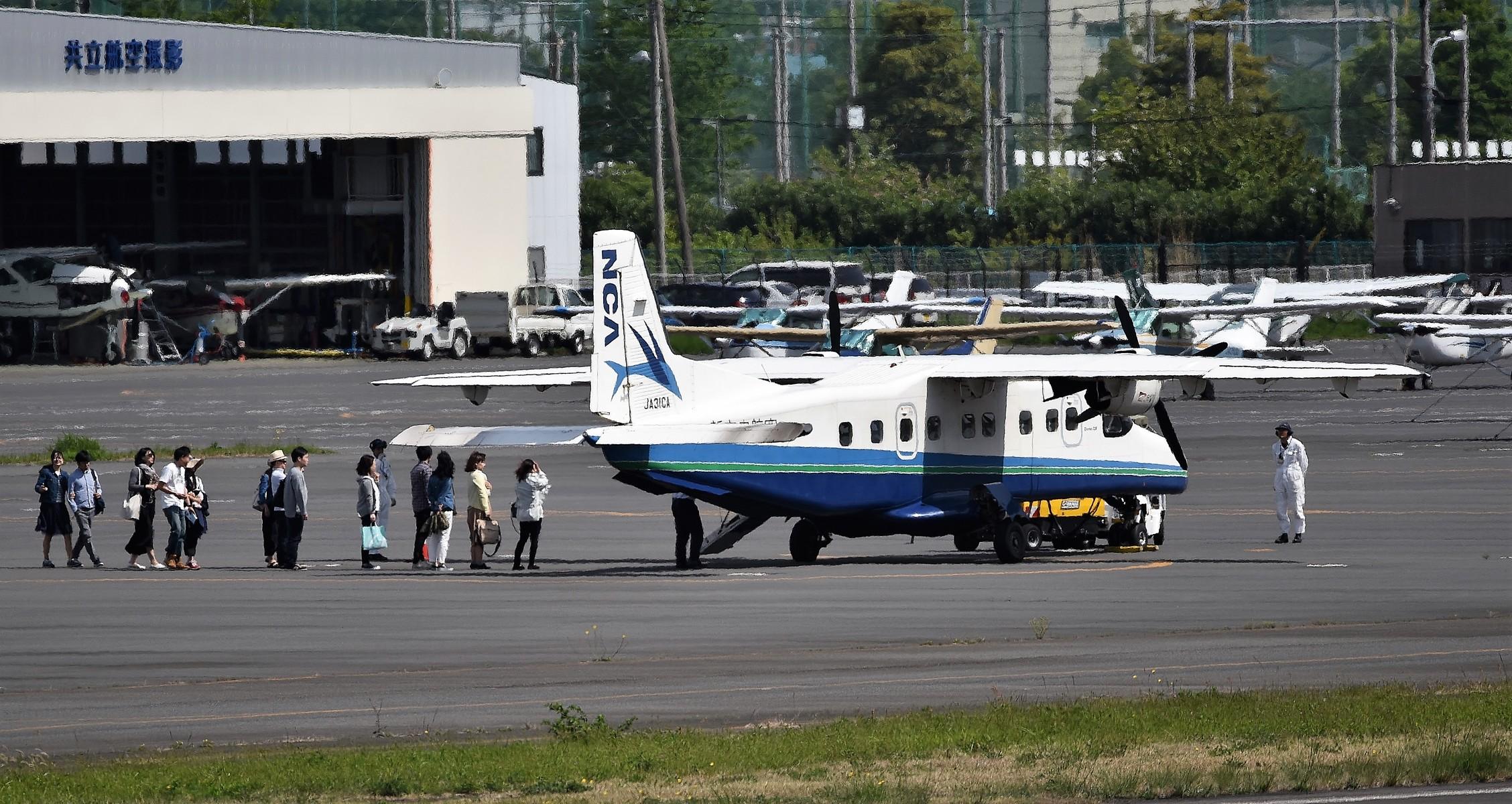 352 調布空港 ドルニエ228-212NG...