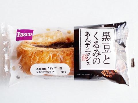 パスコ 黒豆とくるみのあんデニッシュ1