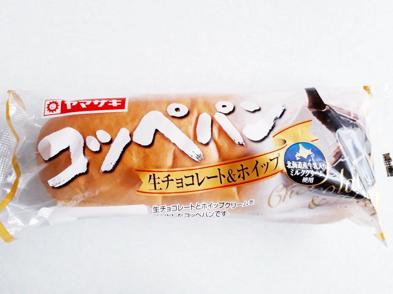 チョコ クリーム 生 ホイップ