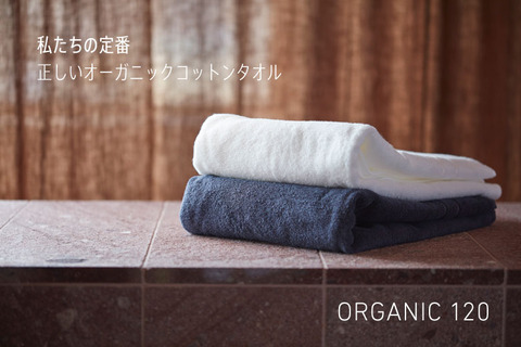main_organic1-image-1608