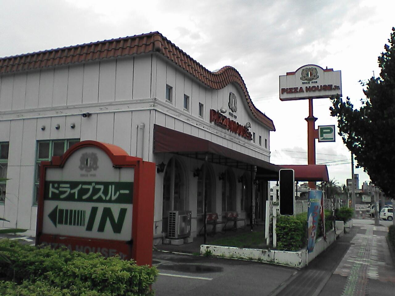 Jr ピザハウス