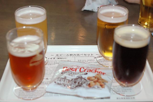 生ビール飲み比べ