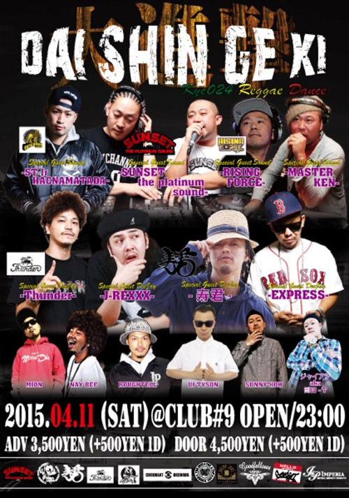 15-04-11-big