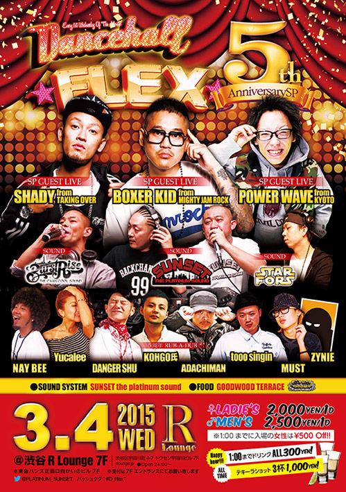 15-03-04-big