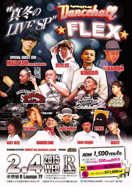15-02-04-big