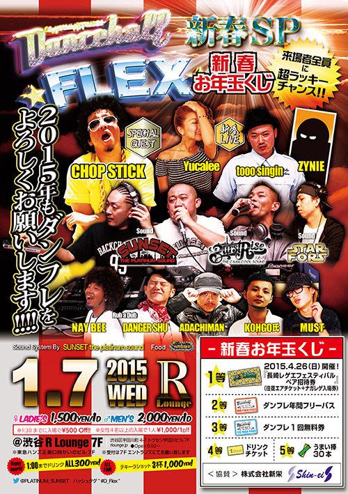15-01-07-big
