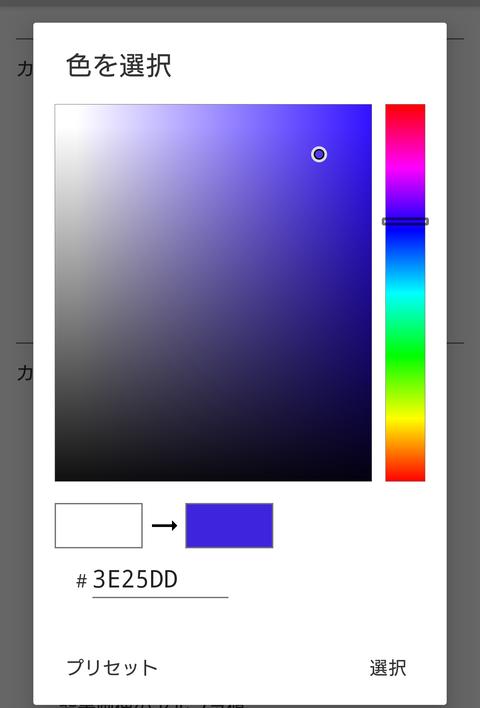 Screenshot_20200216-193925