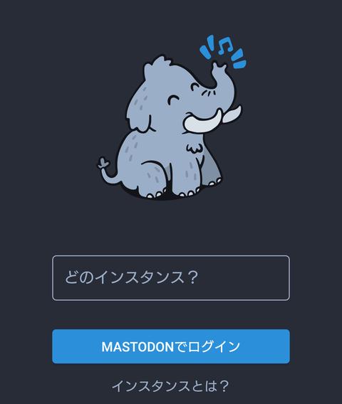 Screenshot_20200216-141832
