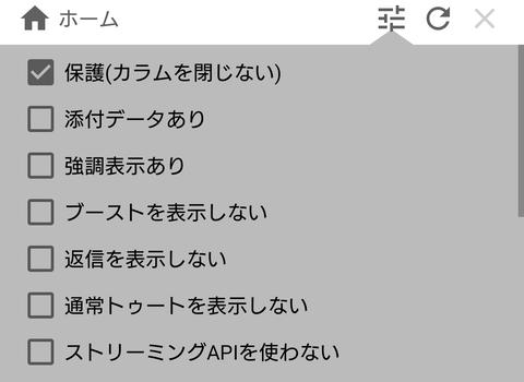 Screenshot_20200216-193840