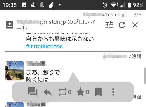 Screenshot_20200216-193529
