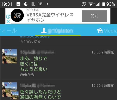 Screenshot_20200216-193147