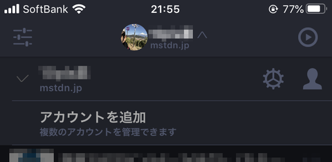 IMG_2785