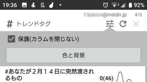 Screenshot_20200216-193609