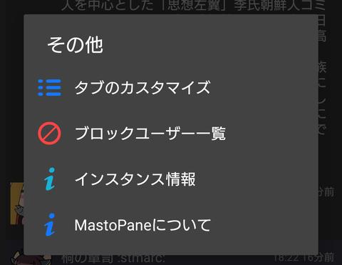 Screenshot_20200216-183935