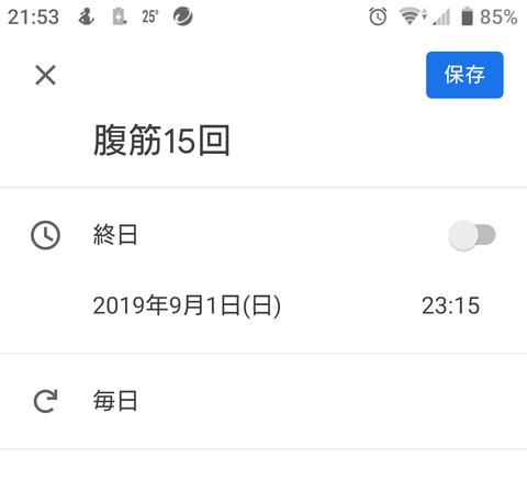 Screenshot_20190901-215336
