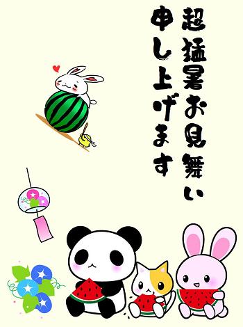 mousyomimai180725