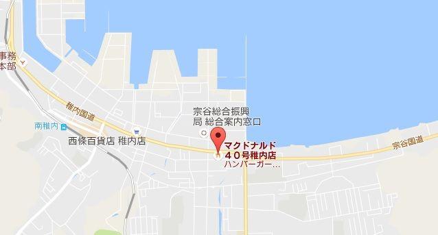Category:日本の鉄道駅一覧 (pag...